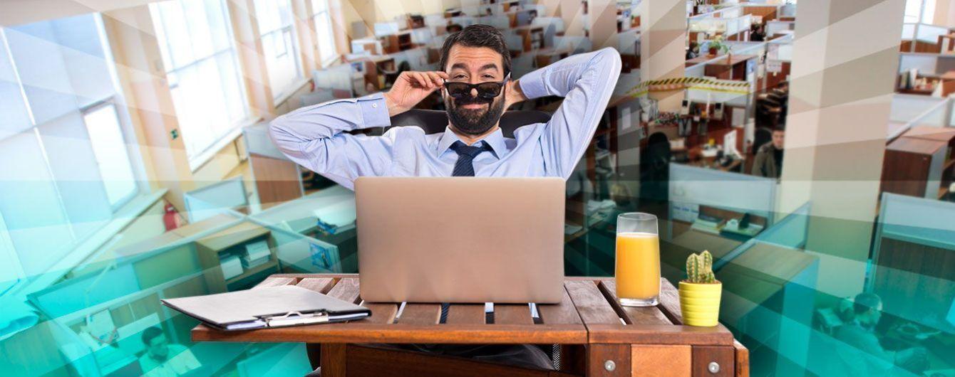 Как пережить лето в офисе