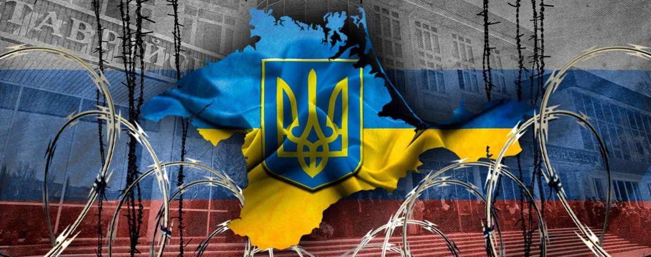 При Украине такого беспредела не было
