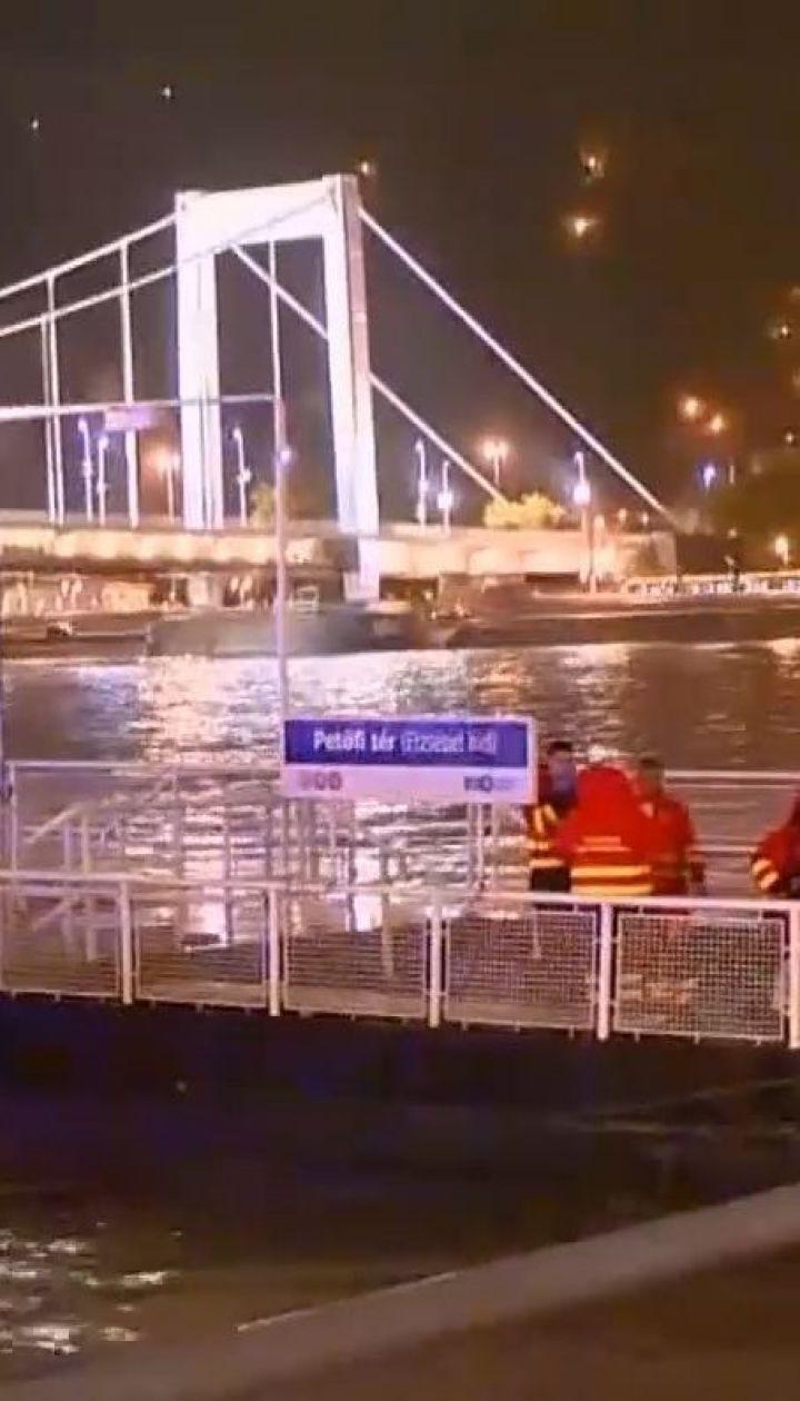 У центрі Будапешта перевернувся човен із південнокорейськими туристами