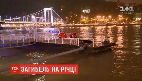В центре Будапешта перевернулась лодка с южнокорейскими туристами