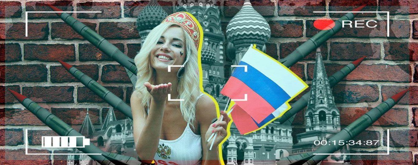 Россия это скрепы