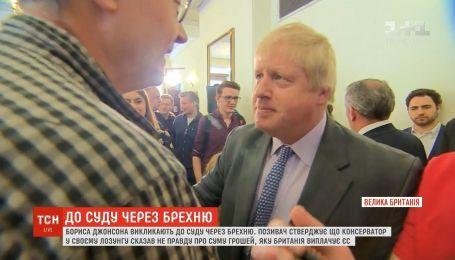 Головного претендента на пост прем'єра Британії викликали до суду
