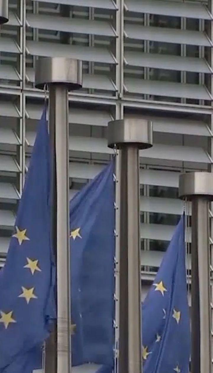 В ЕС планируют начать переговоры о вступлении с Северной Македонией и Албанией