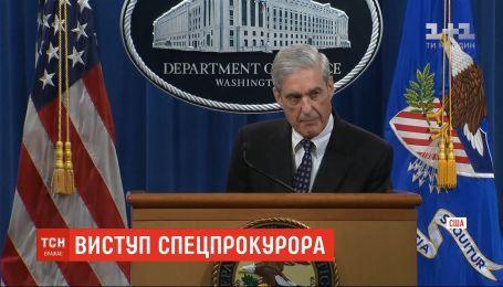 Мюллер впервые прокомментировал российское расследование