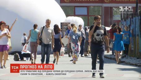 Сухой июль и прохладный август: синоптики дали прогноз на лето в Украине