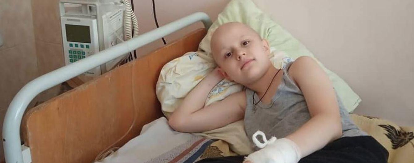 Помогите Владу одолеть второй рецидив рака крови