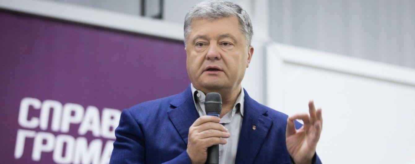 Порошенко призвал МИД Украины начать переговоры об изменении названия Грузии