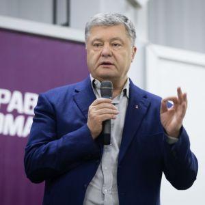 Порошенко закликав МЗС України розпочати переговори про зміну назви Грузії