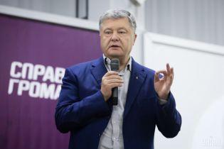 Порошенко заявил, что Гонтаревой угрожал Портнов