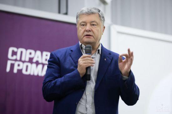 Порошенко заявив, що Гонтаревій погрожував Портнов