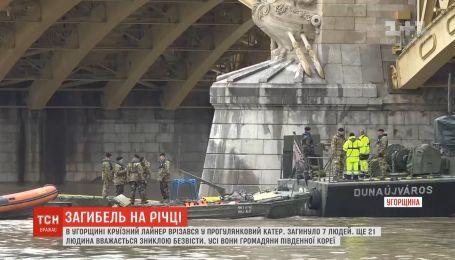 За штурвалом судна, которое врезалось в прогулочный катер в Будапеште, был украинец