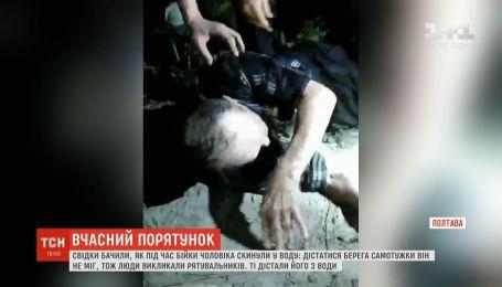 Спасатели вытащили из реки мужчину, которого избили и сбросили с моста