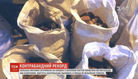 Понад 400 кілограмів бурштину затримали польські митники на кордоні з Україною