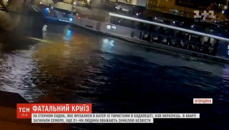 Семеро людей загинуло в Будапешті внаслідок зіткнення двох суден