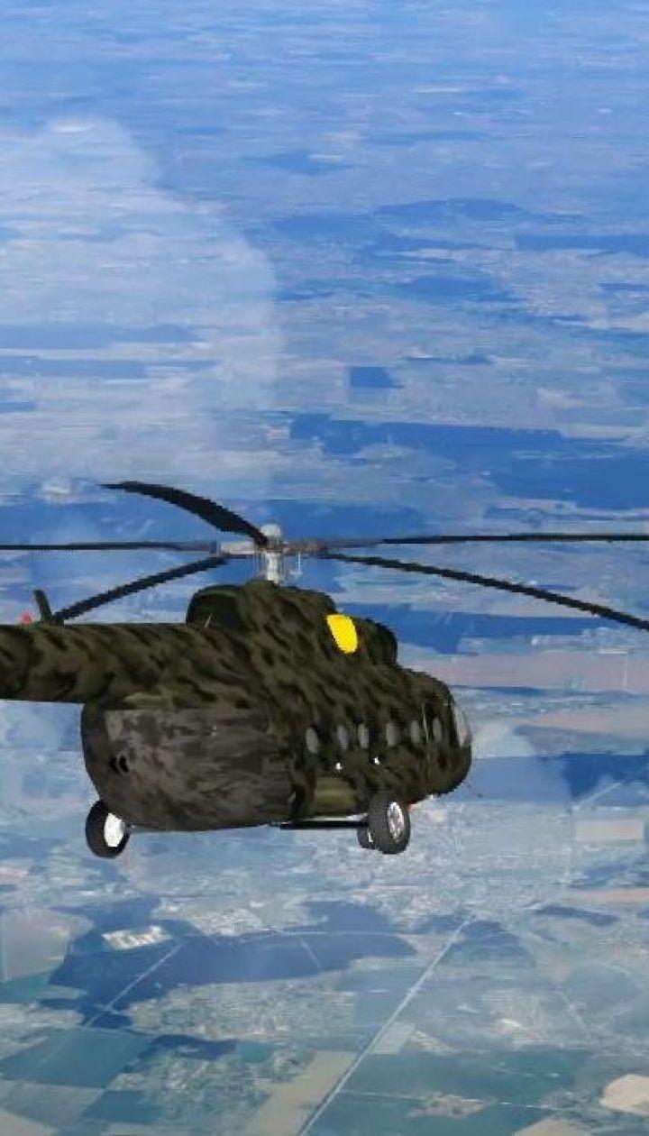 На Рівненщині розбився військовий гелікоптер, всі члени екіпажу загинули
