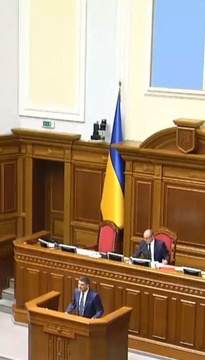 Нардепи відмовились відправити у відставку прем'єр-міністра Гройсмана