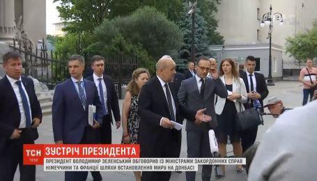 Зеленський обговорив із закордонними міністрами шляхи встановлення миру на Донбасі