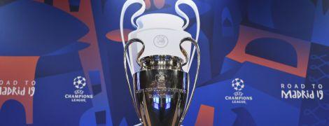 Стало известно, сколько клубы смогут заработать в Лиге чемпионов УЕФА-2019/20