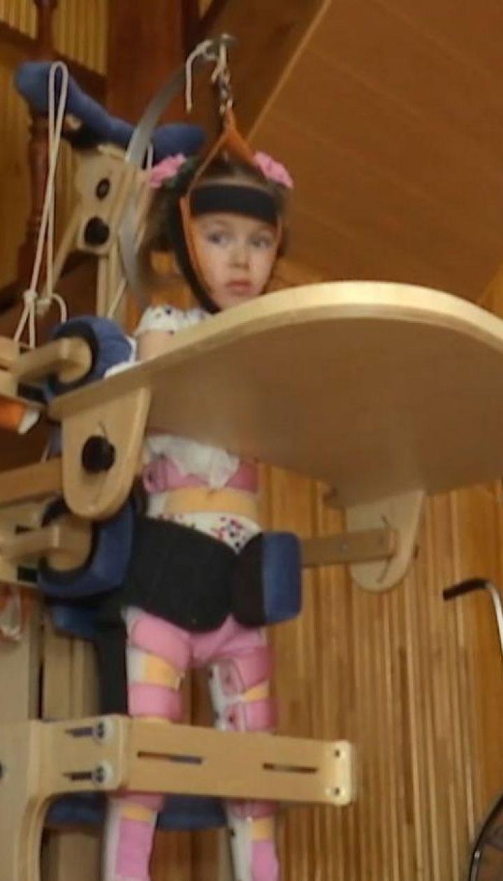 Родители детей, больных спинальную мышечную атрофию, просят Минздрав о закупке лекарств
