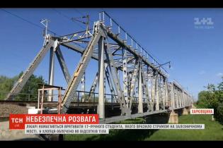 На Харьковщине студент выжил от удара током в 30 тысяч вольт