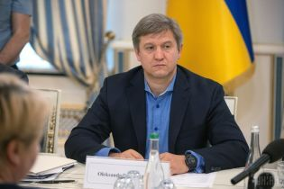 Данилюк выступил против идеи дефолта Украины