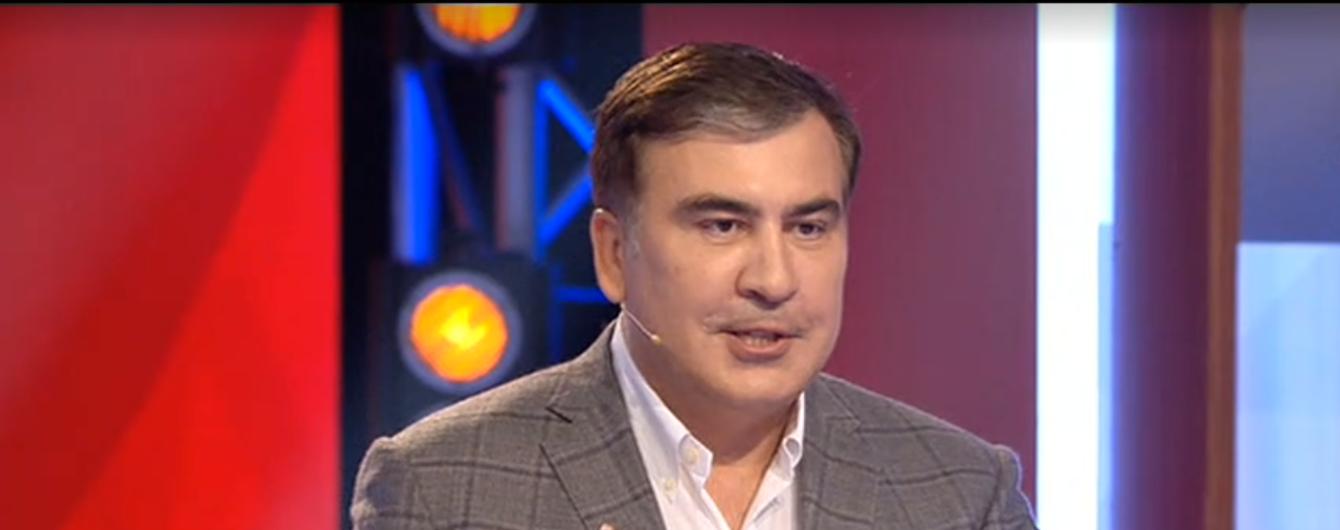 Суд обязал ЦИК зарегистрировать на выборах партию Саакашвили
