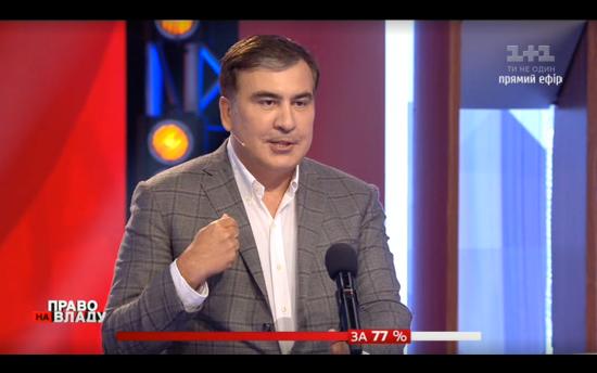 Прокуратура Грузії продовжуватиме вимагати екстрадиції Саакашвілі