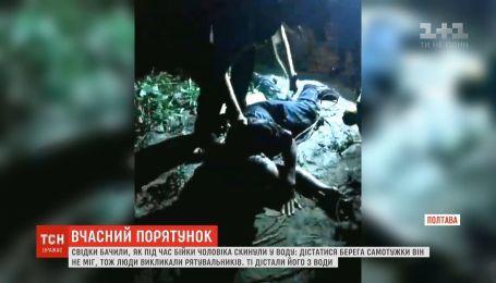 В Полтаве во время драки 66-летнего мужчину сбросили с моста в реку