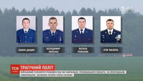 Катастрофа вертолета: в Ровенской области запретили полеты, а во Львовской - объявлен траур