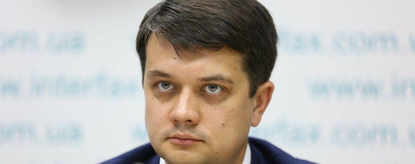 """Глава партії """"Слуга народу"""" виступив проти виходу України з ПАРЄ"""