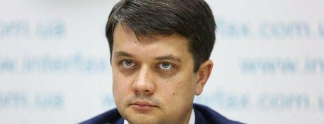 """Глава партии """"Слуга народа"""" выступил против выхода Украины из ПАСЕ"""
