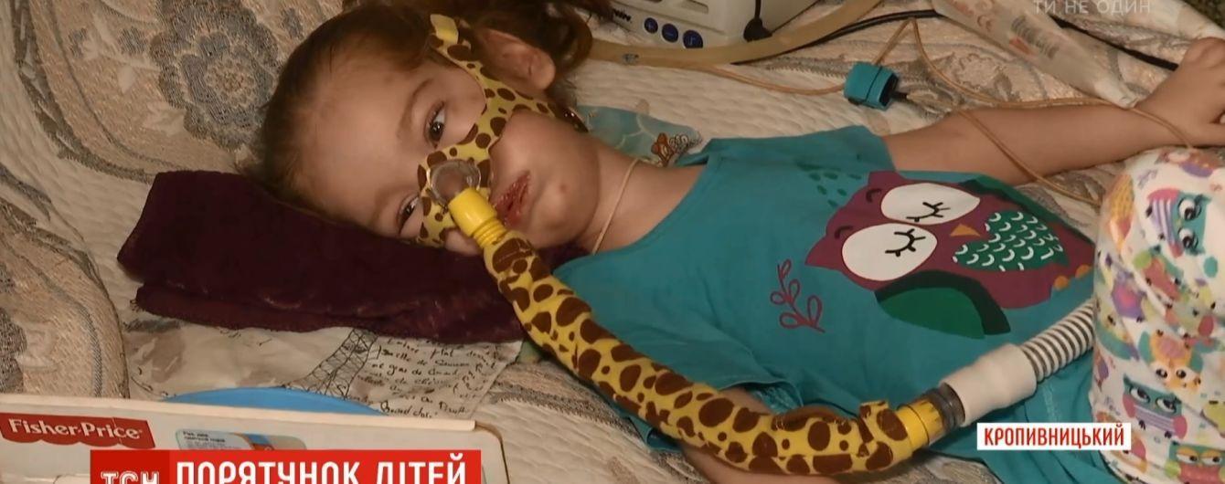 Редкая болезнь заставляет семьи украинцев выезжать за границу, потому что государство не имеет денег на лекарства