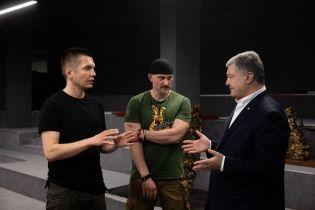 Стало известно, кому Порошенко отдаст выигранные в суде против ВВС 1,75 млн грн