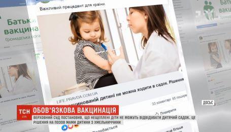 В детсад только с прививками: Европейский суд оправдывает принудительную вакцинацию