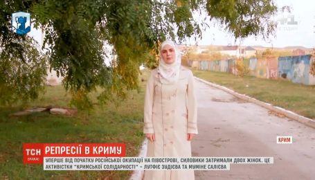 Репресії проти кримських татар: двох активісток судитимуть в окупованому Криму