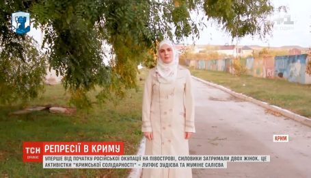 Репрессии против крымских татар: двух активисток будут судить в оккупированном Крыму