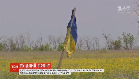 Двое бойцов получили ранения на восточном фронте