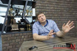 """Совладелец """"Квартала"""" заявил, что войну на Донбассе """"придумали политики, чтобы подзаработать"""""""