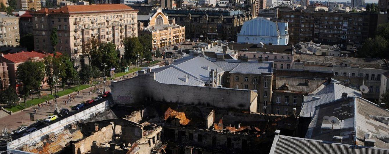 На Крещатике реставрируют здание Центрального гастронома
