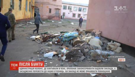 Одесскую колонию после бунта расформируют