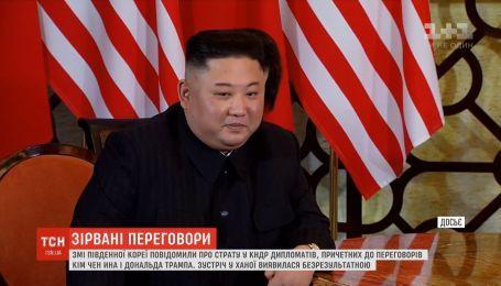 После срыва переговоров Ким Чен Ына и Трампа в КНДР казнили дипломатов