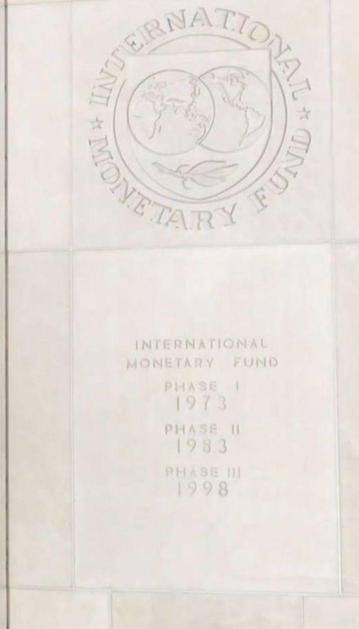 Місія МВФ залишає Україну, та повернеться після виборів і призначення нового уряду
