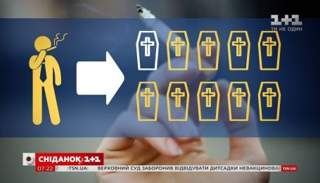Як в європейських країнах борються з курінням