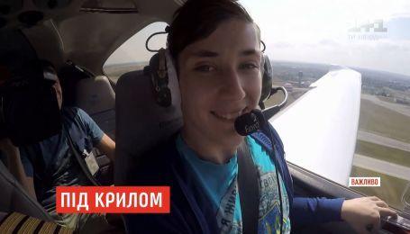"""МАУ презентует обновленную благотворительную программу """"Под крылом"""""""