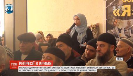 Впервые после оккупации Крыма силовики РФ задержали двух женщин-активисток