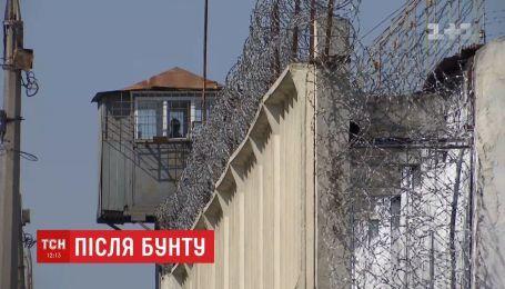 450 засуджених одеської колонії планують перевести до інших в'язниць