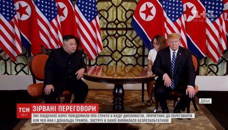 Дипломатов КНДР казнили после неудачных переговоров с США