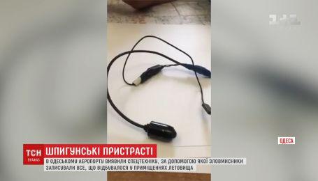 Шпионский след: злоумышленники записывали все, что происходит в одесском аэропорту