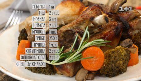 Запеченные ребрышки с овощами - рецепты Сеничкина