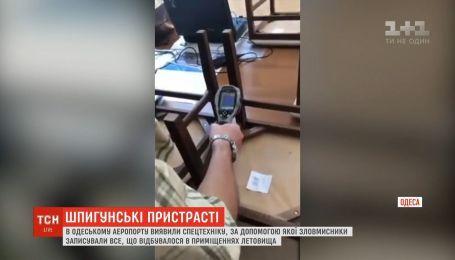 В одесском аэропорту обнаружили спецтехнику, без разрешения подключенную к информационным системам